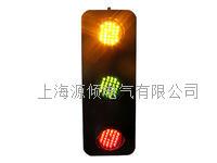 550*200*100滑觸線電源指示燈