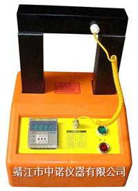 轴承加热器ZND-1 ZND-1