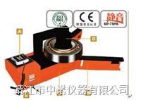 轴承加热器ZMH-200H ZMH-200H