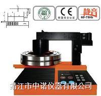 轴承加热器 ZMH-1000