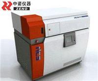 直读光谱仪 LAB SPAKR 750A