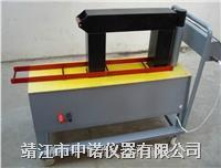 MFY-10智能轴承加热器 (推车式) MFY-10