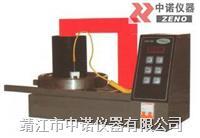 新款静音轴承加热器A-40N A-40N