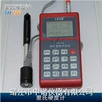 TH130里氏硬度计 TH130