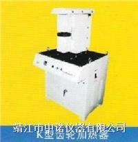 小型齿轮公用加热器SL30K-4 SL30K-4
