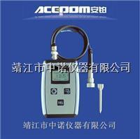 便携式PMP-03安铂轴承检测仪 PMP-03