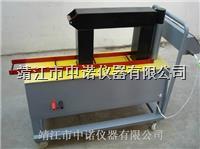 挪动转移式轴承加热器TY-4 TY-4