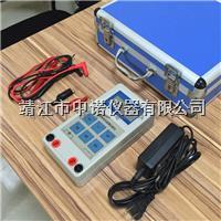 安铂APM-6808高压电机挫折检测仪 PM-6808