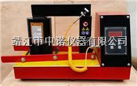 中诺定制AD-12D拉伸铝型材及铸铝机壳感应加热器 AD-12D