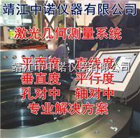 激光测平仪E910  E900/E910/E915/E920/E930/E940/E950/E960/E970/E975