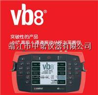 新西兰况得实Vb8四通道上等振动理会仪 现场动均衡仪 GE总代理  Vb8