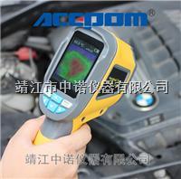 安铂红外热像仪DT-980 DT-980