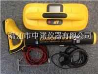 雷迪管线探测仪VLP2 VLP2