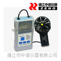 多成效风速表(多成效风速仪) AM-4836 AM-4836