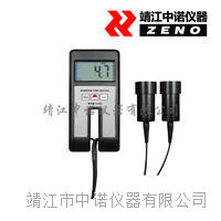 透光率仪WTM-1100 WTM-1100