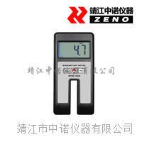 透光率仪WTM-1000 WTM-1000