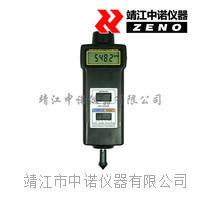 光电/接触型转速表DT-2236 DT-2236