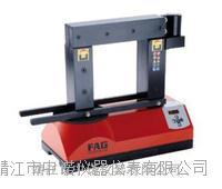 FAG轴承感应加热器 HEATER150