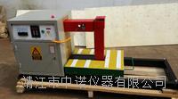 重型轴承加热器 ZNGJ-20/60/75/100/120-4