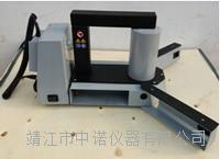 中诺轴承加热器TIH100M轴承热安设工具 TIH100M