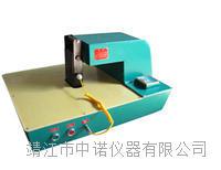 中诺电磁感应轴承加热器ZNKQ-5 ZNKQ-5
