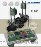 激光对中仪ACEPOM TL100   TL100