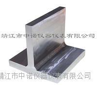 安铂超声波探伤试块 焊接缺陷试块 VT PT UT