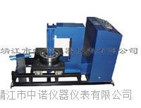 中诺重型(大型)轴承感应加热器GJT30W-75 GJT30W-75