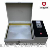 安铂多功效平板加热器 PLATE