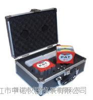 PAT皮带轮对中仪Fixturlaser PAT