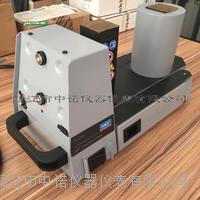 轴承加热器TIH030M