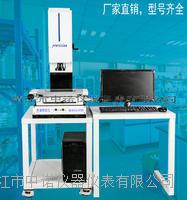 安铂全主动型三维影像丈量仪 ACEPOM5040A