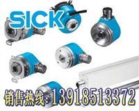 DGS67-A5B00900,sick编码器现货 DGS67-A5B00900