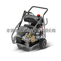 HD9-50Pe超高壓清洗機 HD9-50Pe