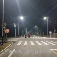 安徽太阳能路灯厂家 太阳能LED路灯价格 批发供货