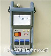 手持式双波长稳定光源 ADS-300