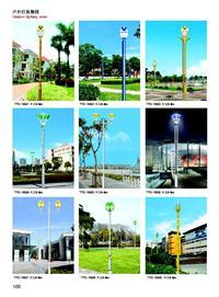 景觀燈價格