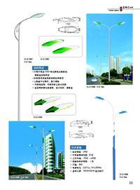 揚州路燈生產廠家