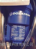 D25RE10 法国DOSATRON比例配比泵 D25RE10