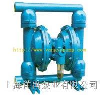 铸钢氣動隔膜泵