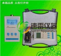 數顯電雷管測試儀 QJ41A