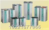 西门子直流调速装置器维修 6RA70直流调速维修,西门子直流调速6RA70维修