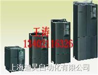 江阴西门子MM430故障F0021维修_低价MM430变频器报警F0022维修 _6SE6430变频器维修_