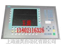 6AV6643-0CD01-1AX1维修,6AV6643-0DD01-1AX1维修 ,西门子触摸屏维修,