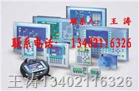 西门子TP270维修/提供西门子6AV6 545-0CC10-0AX0触摸屏维修 ,西门子TP270触摸屏维修,