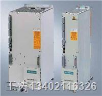6SN1145-1BB00-0DA1维修  西门子6SN1145数控电源驱动故障维修