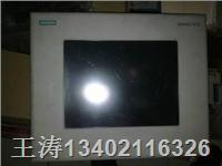 西门子TP27触摸屏无显示维修  6AV3627-1QL01-0AX0维修