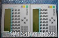 西门子OP7显示屏无显示维修  西门子OP7通讯故障维修