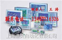 西门子OP170B触摸屏无显示维修  西门子OP170操作屏不显示维修