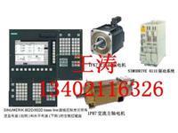 6FC5357-0BB33-0AA0维修 西门子NCU  573.3维修